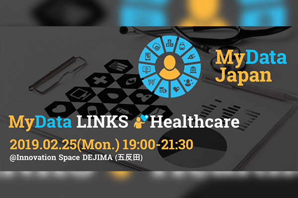 MyData LINKS Healthcare