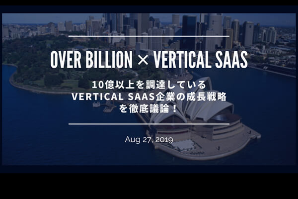 OVER BILLION x VERTICSL SAAS
